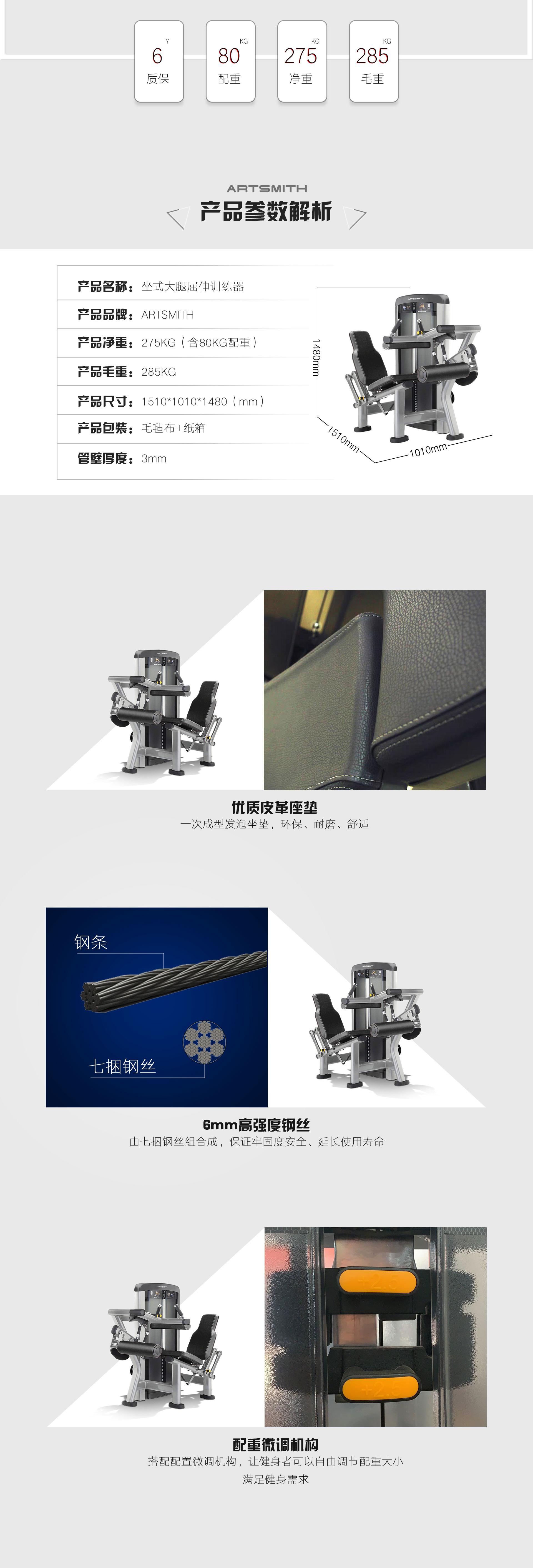 模板_02.jpg